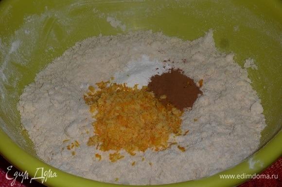 Затем добавляем разрыхлитель теста, пряничные специи и цедру апельсина (мандарина). Хорошо перемешиваем.