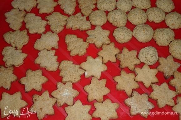 Остужаем печенье.