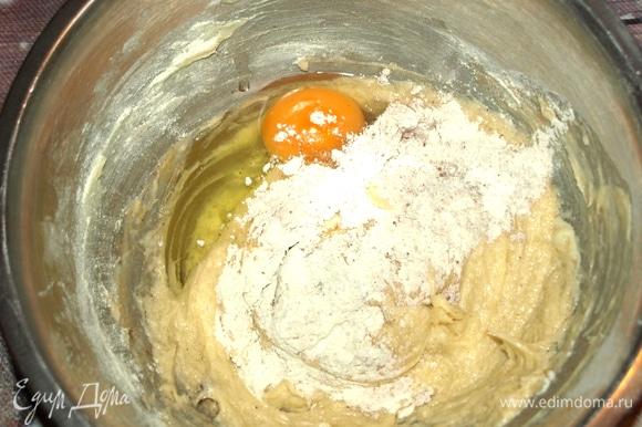 140 г сливочного масла взбить с сахаром или сахарной пудрой в пышный крем. Постепенно добавляем по одному куриному яйцу и столовой ложке муки, чтоб не было расслоения массы. Все хорошо взбить.