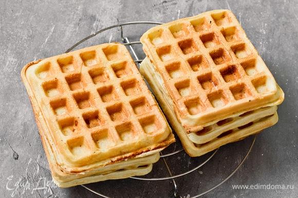 Готовые вафли остудить на решетке. Из указанного количества ингредиентов получается 6 вафель размером 10х12 см.