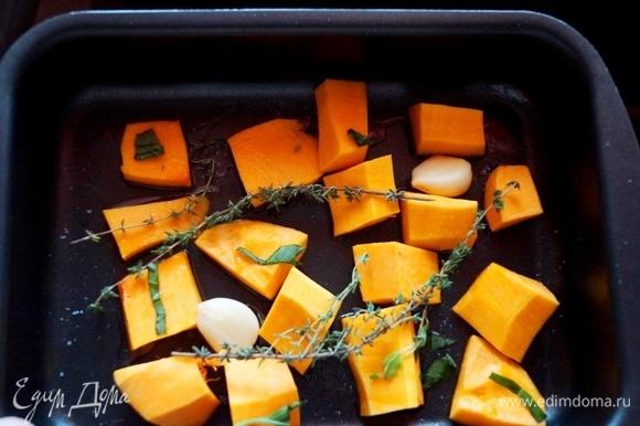 Нарезать тыкву кубиками, положить на противень, сбрызнуть маслом, положить к тыкве тимьян и чеснок. Запекать 30 минут при 180°C, следить, чтоб не подгорело.