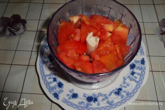 Измельчаем до пюреобразного состояния помидоры.
