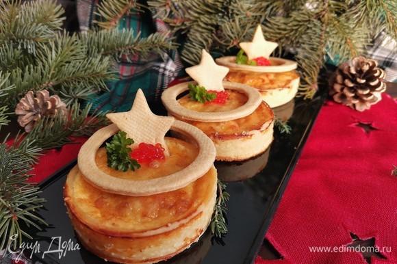 Приятного аппетита! С Новым годом и Рождеством вас! Счастья и добра всем, друзья!