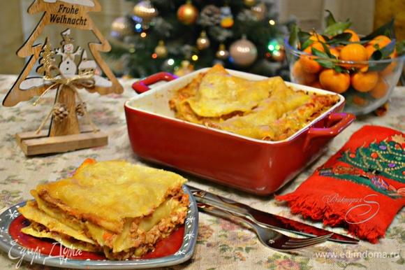 Нет ничего вкуснее лазаньи, приготовленной дома для своих дорогих и любимых! Приятного вам аппетита и вкусных праздников!