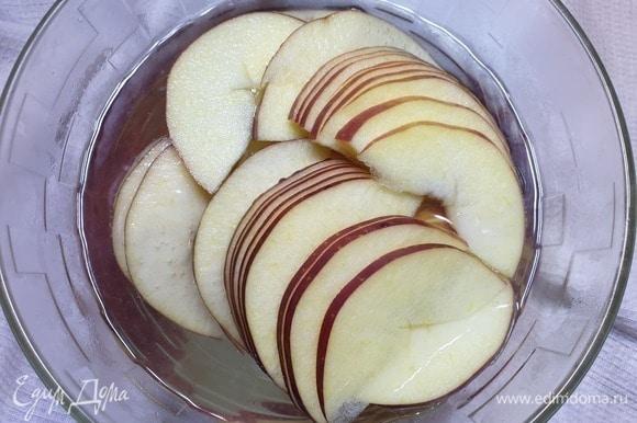 Заливаем кипятком, накрываем и оставляем на 1 минуту. Затем жидкость сливаем, яблоки немного просушиваем.