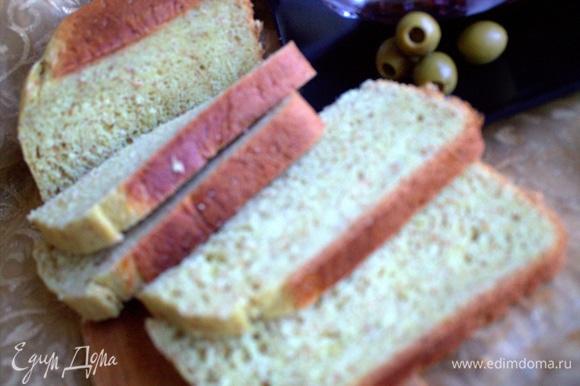Вкусно с домашним хлебом из хлебопечки. Тут в составе отруби, приправы, куркума для цвета.