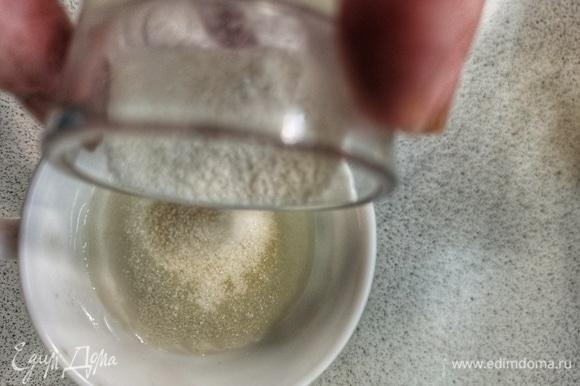 Желатин замачиваем в 40 мл воды.