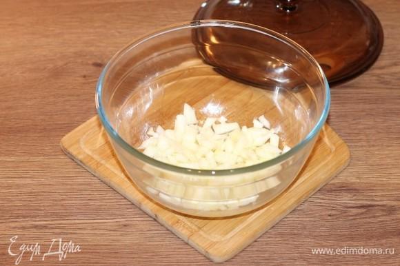 Очищаем и нарезаем овощи: лук — маленькими кубиками, сладкий перец — узкими полосками. Выкладываем лук в миску с маслом и обжариваем под крышкой в СВЧ-печи до прозрачности. Режим комбинированный, 800 Вт, 4 минуты. За это время можно один раз перемешать.