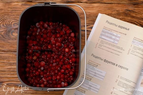 Поместить половину ягод в форму для выпечки.