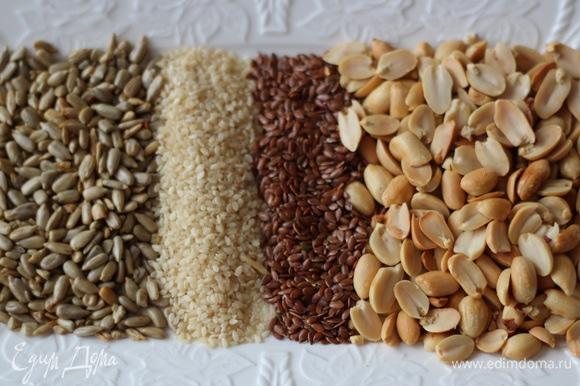 Приготовим наши семечки-орешки. Еще раз повторю: в рецепте указала очень примерное соотношение семян и орехов, вы можете взять любые, какие нравятся вам. Можно посыпать одним арахисом или, например, семечками, а можно добавить мак. Импровизируйте!