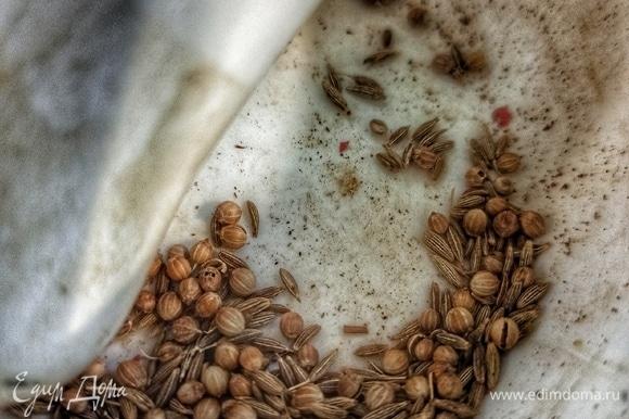 Специи (зиру и кориандр) измельчаем. Если есть молотые, то можно их добавить.