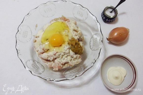Добавить в фарш яйцо, манку и горчицу. Тщательно перемешать и оставить на полчаса для набухания манки.