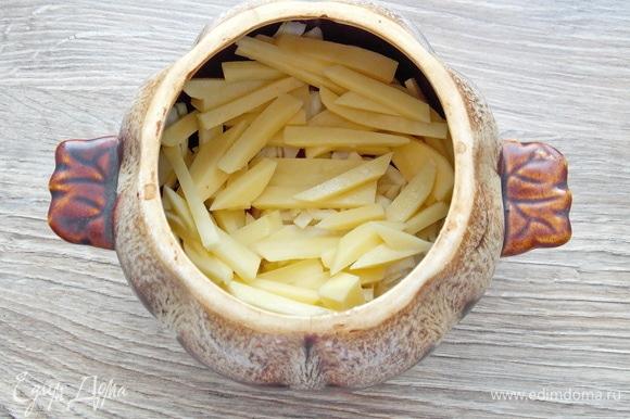 Картофель чистим, моем, режем соломкой и добавляем в горшочек.