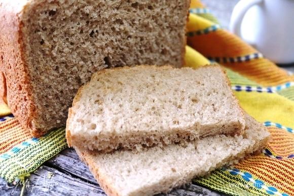 Остудить хлеб на решетке под полотенцем. Приятного аппетита!