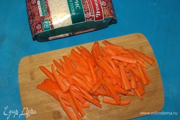 Морковь нашинковать соломкой.