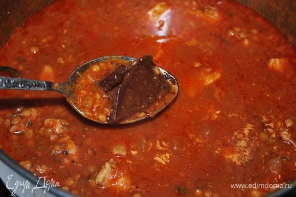 В самом конце добавьте черный шоколад. Перемешайте, чтобы он «разошелся» в супе, накройте крышкой и дайте постоять еще 10 минут.