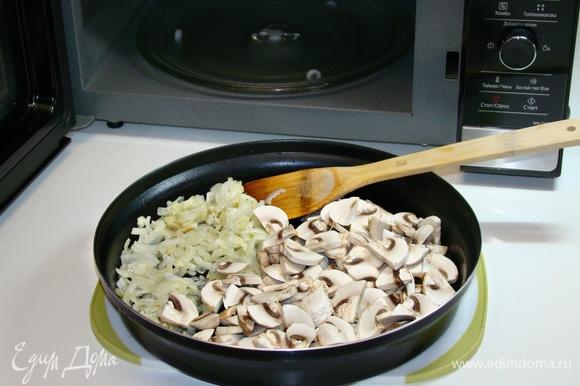 К луку добавить нашинкованные грибы, перемешать и обжарить на полной мощности (1000 Вт) в течение 10 минут.