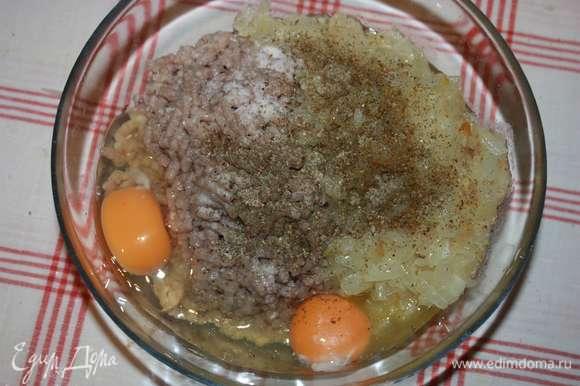 Далее добавить яйца, соль и специи. Все тщательно перемешать.