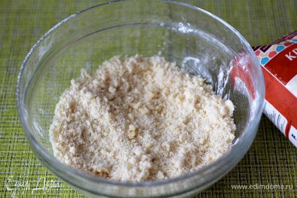 В это время готовим песочную основу. Муку просеять с разрыхлителем, добавить сахар и холодное сливочное масло, растереть в мелкую крошку.