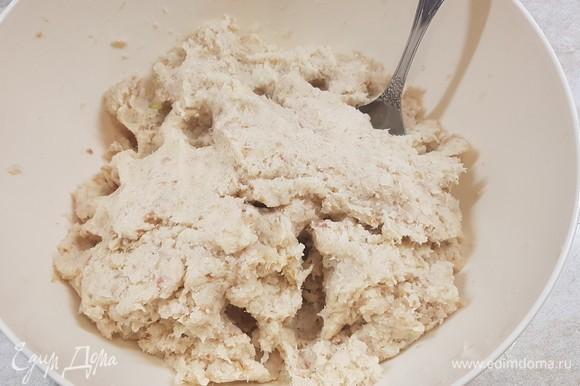 Перекрутить филе трески вместе с луком в фарш. Добавить к рыбе размоченный в молоке хлеб, 2 яйца и манную крупу. Все хорошо перемешать. Посолить по вкусу. Поставить фарш в холодильник на 1 час.