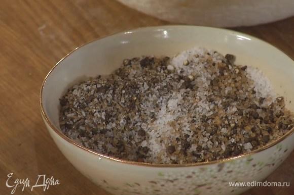 Перец растолочь в ступке, а затем перемешать с сахаром и солью.