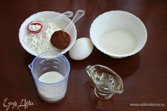 Подготовить все необходимые ингредиенты для капкейков.