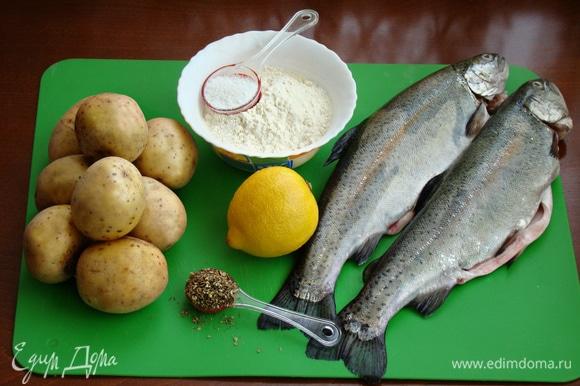 Для нашего обеда или ужина подготовим все необходимые ингредиенты.