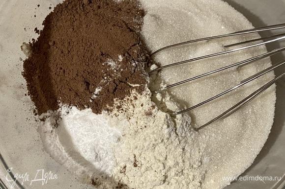 Соединить сухие ингредиенты: муку, какао-порошок, разрыхлитель, сахар, ванилин.