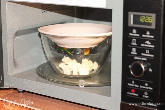 Сливочное масло (или маргарин) растопите в микроволновке. Режим «Быстрый старт», 1 минута.