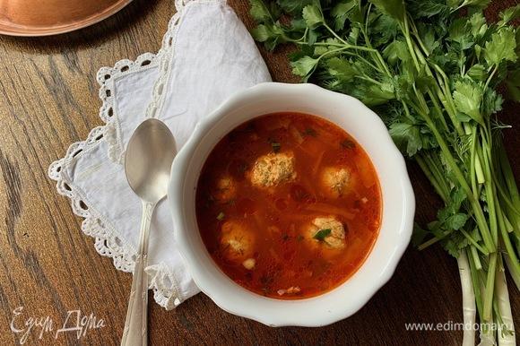 Порционно по желанию можно добавить острый перец, имбирь, соевый соус.