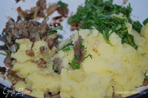 К грибам добавила картофельное пюре и свежую зелень. Добавила свежемолотый черный перец.