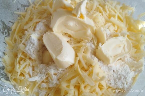 Просеянную муку соединить с размягченным маслом и натертым на крупной терке сыром. Перемешать.