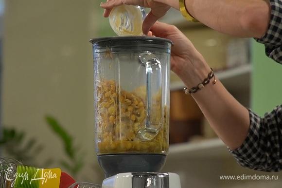 Обжаренную цветную капусту с овощами выложить в чашу блендера, добавить 80 мл жидкости из-под консервированного нута, лимонный сок, пасту тахини и взбивать около 5 минут до получения однородной, гладкой консистенции.