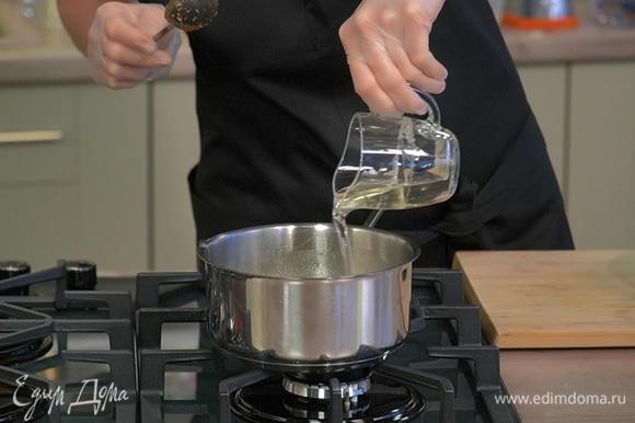В оставшееся растопленное масло добавить сахарный сироп и 125 мл воды, все перемешать.