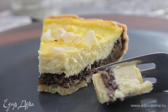 Готовый пирог охладить в холодильнике и подавать к столу!