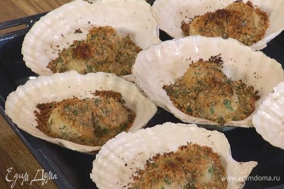 Запекать гребешки в разогретой духовке 8‒10 минут.