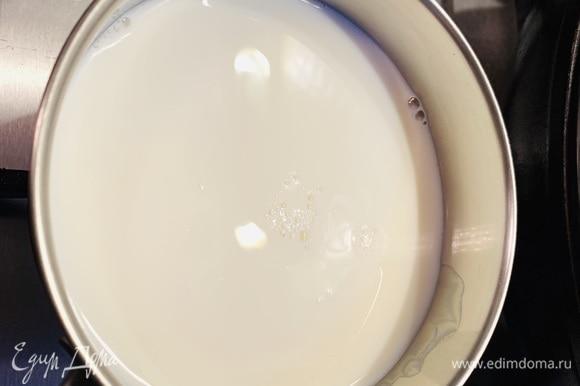 Подогреть молоко, не кипятить.