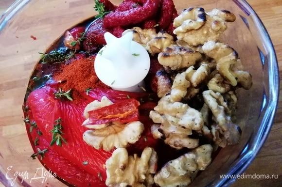 Сложить в блендер мякоть перцев и вместе с бОльшей частью грецких орехов, солью, чесноком, чили перцем (количество регулируйте по своему вкусу), томатной пастой, бальзамическим уксусом, порошком красной сладкой паприки и тимьяном, перебить до консистенции пасты.