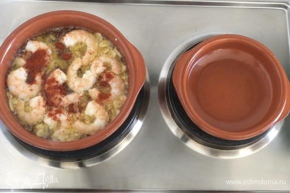 После того как креветки полностью изменили цвет, добавляем паприку, петрушку (можно нарубить свежую), соль (щепотку по вкусу). Хорошенько перемешиваем.