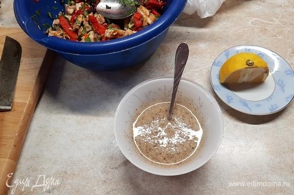 Для заправки грецкие орехи перемолоть в блендере. Добавить к ним сок лимона и масло. Перемешать до однородности, посолить.