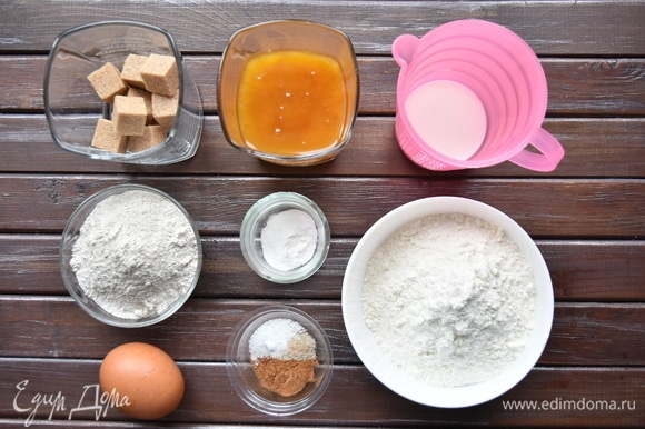 Подготовить продукты. Тростниковый сахар можно заменить обычным белым.