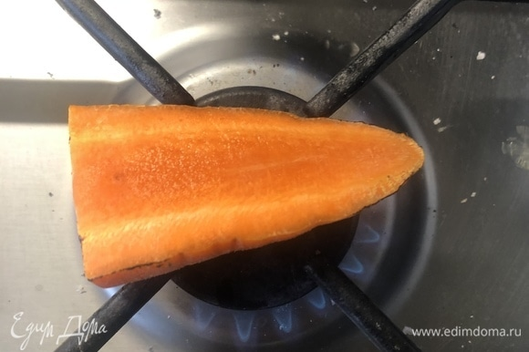 Морковь, нарезанную крупными кусками, опалите горелкой, если ее нет, можно провести процедуру на конфорке.