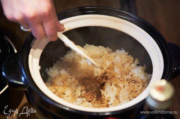 Открываем крышку, выливаем заправку и «взрываем» наш рис. Я люблю с корочкой, и на фото видно, как классно она у меня подпеклась. Это база. На такой рис в момент снятия с огня можно класть что угодно: рыбу, курицу, сухую морскую капусту.