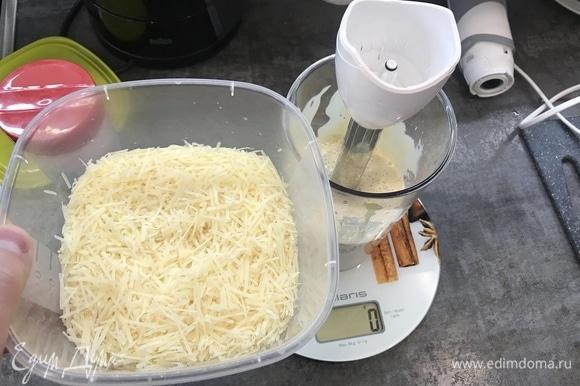 Добавляем 35 г пармезана и соль. Перед тем как посолить, лучше пробить блендером соус еще раз и попробовать. Анчоусы и сыр дают соль, важно соблюсти баланс.