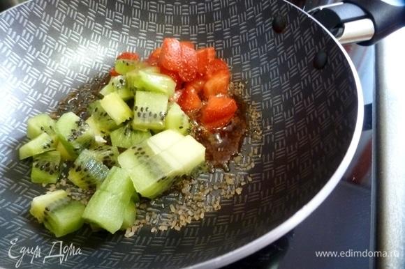 Киви и клубнику нарезать кубиком и потушить в сахаре в течение 3–5 минут.