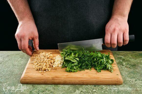 Шпинат, укроп, петрушку, чеснок и грецкий орех мелко порубите.