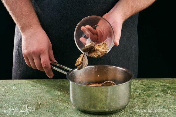 Шиитаке варите в кипящей воде 30-40 минут.