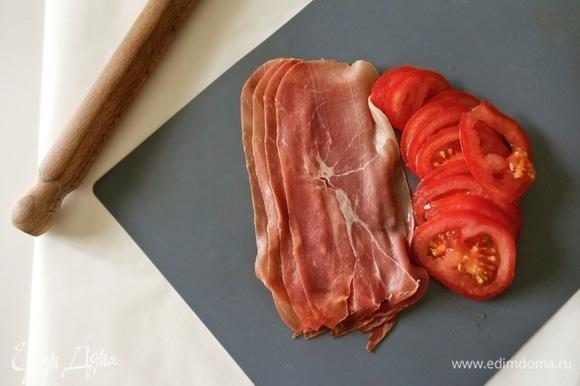 Тонко нарезаем помидоры и прошутто.