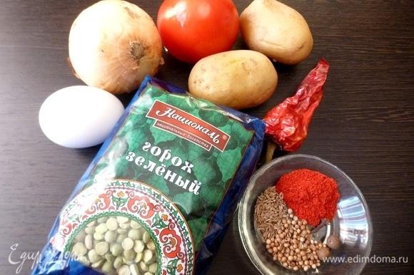 Подготовить ингредиенты для чотпоти. Картофель и яйца нужно сварить.