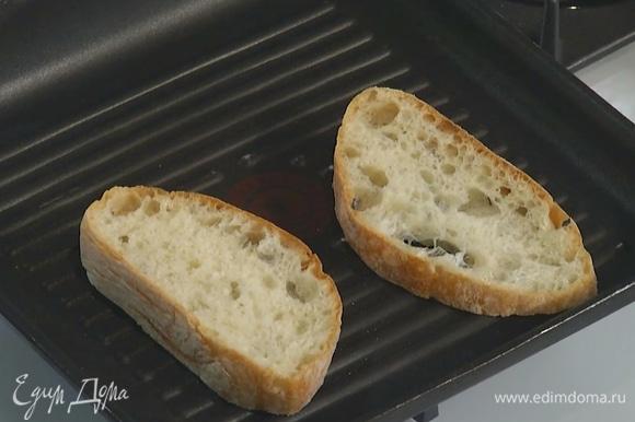 Хлеб подрумянить на сухой сковороде-гриль.